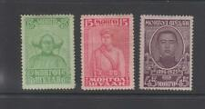 MONGOLIA - 3 high catalogue stamps (661)