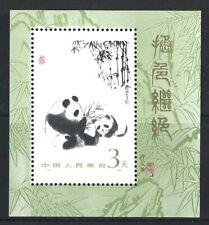 China 1985, Giant Panda sgMS3390 MNH