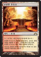 Sacred Foundry / Gatecrash / Korean / NM / MTG Magic the Gathering