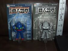 TETSUJIN 28 GIGANTOR BLUE AND GREY MICRO MEDICOM MIRACLE ACTION FIGURE 3 INCHset