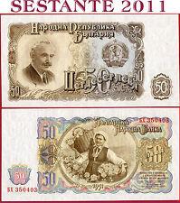 BULGARIA  -  50  LEVA 1951  -   P 85  -  FDS / UNC