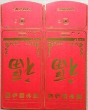 Ang Pow Packets - 2013 Samsung Galaxy Note II 2 pcs