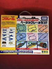 TAKARA TOMY PLARAIL RAIL BASIC SET NEW from Japan F/S