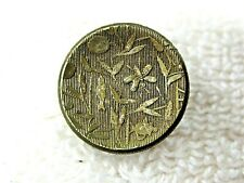 "Older Gold Tone Metal Button BUG Floral & Leaf Wallpaper Slight Cup 5/8"" B78"