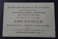 Carte de visite LAFUMA JOUAVILLE Papeterie CLERMONT-FERRAND old visit card