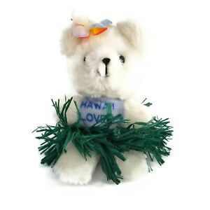 VTG Plush HAWAIIAN stuffed Animal Teddy Bear 1977 Dakin Keiki Toys Grass Skirt