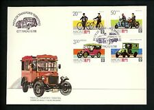 Postal History Macao FDC #568-571 Transportation bicycle scooter car truck 1988