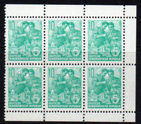 East Germany Booklet Pane of Stamps 1953 Unmounted Mint Never Hinged (337)