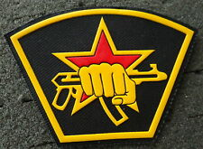 Russian army    FIST WITH KALASHNIKOV  SPETSNAZ  patch