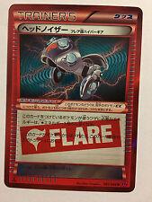 Pokemon Carte / Card Phantom Gate Head Ringer Rare Holo 083/088 R 1 ED XY4