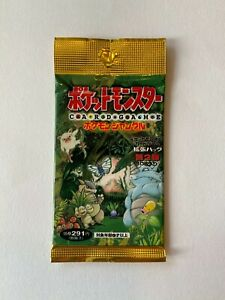 Japanese Jungle Pokemon TCG Card Booster Pack Brand New Factory Sealed 1997