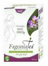 Fagonia Cretica Tea (Virgin's Mantle) FREE SHIPPING