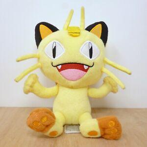 """Official Pokemon Takara Tomy 2016 - Sitting Meowth Plush Soft Toy 7"""""""