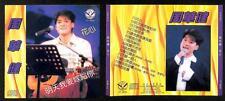 Taiwan Wakin Emil Chau Zhou Hua Jian On Cover Rare Singapore CD FCS7741