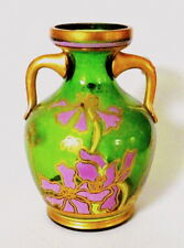 VINTAGE ART NOUVEAU ENAMELED GLASS VASE, FRANCE