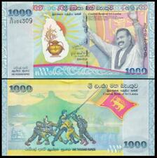 Sri lanka Commemorative 1000 Rupee 2009 (PERFECT UNC)