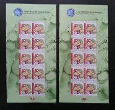 Malaysia International Definitive 2016 (20c sheetlet pair) MNH *WMK Invert *rare