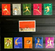 PRC.china stamp .C116 , Used ,Cto .complete set .see scan & description.
