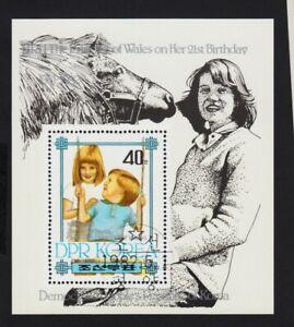 Diana Princess of Wales 21st Birthday - Souvenir Sheet