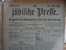 1891 Juden in Wangerin
