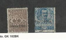 Eritrea (Italy), Postage Stamp, #19 Mint Hinged, 24 Used, 1903