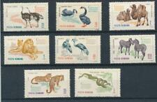 [318640] Romania Fauna good set of stamps very fine MNH