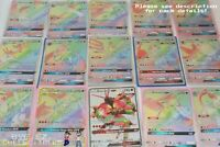 POKEMON 5 EX GX TCG CARDS LOT: ALL EX GX MEGA EX & ULTRA RARE CARDS!