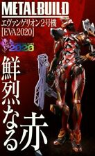 BANDAI METAL BUILD Evangelion EVA-02 EVA2020 Figure JAPAN OFFICIAL IMPORT EMS