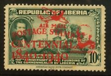 LIBERIA 1941 Double Overprint - mint no gum