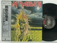 Iron Maiden - S/T LP 1980 Japan EMI EMS-81327 Prowler Rock Heavy Metal w/ obi