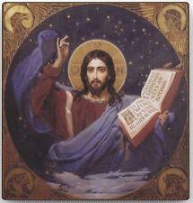 Icon orthodox. Decor home on the wall. Pantokrator, works of Nesterov