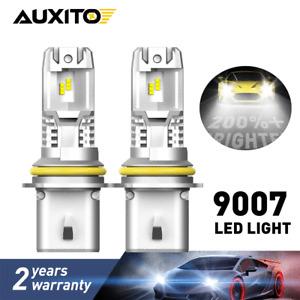 Daewoo Lanos White 4-LED Xenon Bright ICE Side Light Beam Bulbs Pair Upgrade
