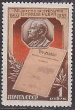 1953 RUSSIA USSR LENIN 50 YEAR PARTY CONGRESS S. 1677 Z 1656 Mi.: 1690 -**MNH**