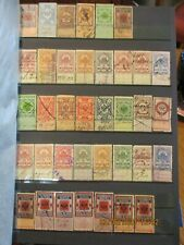 znaczki OLD STAMPS RUSSIA revenue - COLLECTION OF 37 STAMPS REVENUE 1881-1913