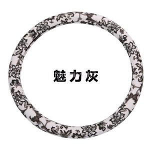 """38cm 15"""" Universal Ethnic Flower PU Leather  Rubber Car Steering Wheel Cover"""