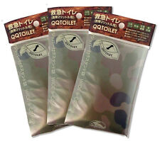 The world smallest folded portable QQ TOILET in Camouflage Pattern Set of 3