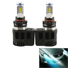 2 PCS ZY-H16(5202)JGDP6-55W Philips MZ 5200LM 6000K White Light Car LED Head Lam