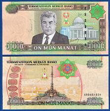 TURKMENISTAN 10.000 Manat 2005 UNC  P. 16