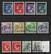 JAPANESE OCCUPATION NETHERLANDS INDIES Mint LH Set of 12 Stamps Unchecked