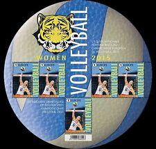 Belgien Mi.Nr. (2015) postfrisch/Europameisterschaft im Frauen-Volleyball