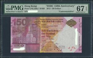 PMG 67 China Hongkong 2015 HSBC Anniversary Commemorative Banknote 150 Dollars