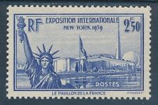 CL - TIMBRE DE FRANCE N° 458 NEUF LUXE **