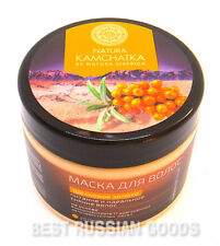 "NATURA KAMCHATKA🌻""SILK GOLD"" NOURISHING&SHINING HAIR MASK-300ML/10.6 OZ"