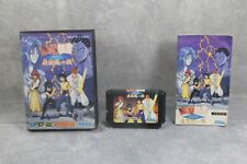 Sega Mega Drive MD Yu Yu Hakusho Makyo Toitsusen boxed Japan Game US Seller