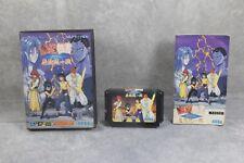 Sega Mega Drive Yu Yu Hakusho Makyo Toitsusen boxed Japan MD game US Seller