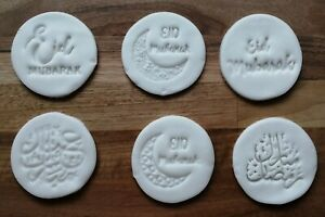 EID MUBARAK Cookie Embosser Stamp Icing Fondant 6 styles