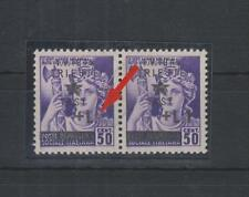 Yugoslavia,TRIESTE,ISTRA,,Italy1945 ovpt error without 1 MNH certificat PETRIC a