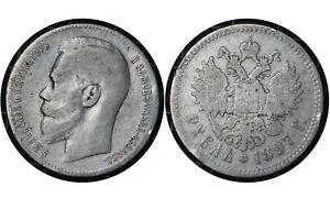 1 Ruble 1897 Russia Empire  🇷🇺 Silver Coin // Nikolai II // From 1$