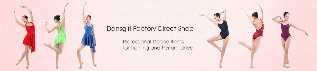 Dansgirl Beijing Factory