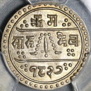 1905 PCGS MS 65 Nepal 1/2 Mohar Silver SE 1827 Prithvi Coin POP 2/0 (21032201C)